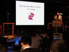 【WEB特別公開】ひらめき財団設立記念 アイデア理論特別セミナー Vol.2