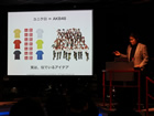 【WEB特別公開】ひらめき財団設立記念 アイデア理論特別セミナー Vol.3