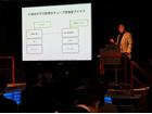 【WEB特別公開】ひらめき財団設立記念 アイデア理論特別セミナー Vol.10
