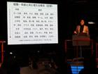 【WEB特別公開】ひらめき財団設立記念 アイデア理論特別セミナー Vol.7