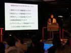 【WEB特別公開】ひらめき財団設立記念 アイデア理論特別セミナー Vol.8