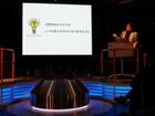 【WEB特別公開】ひらめき財団設立記念 アイデア理論特別セミナー Vol.17